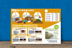 3P-01-富士倉庫様2.
