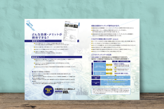 P-02-IDEC-2017-2