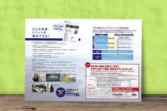 P-03-IDEC-2018-2